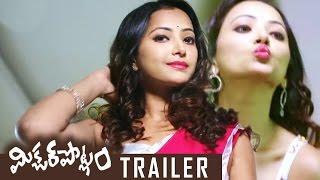 Mixture Potlam Theatrical Trailer   Jayanth   Shwetha Basu Prasad   TFPC - TFPC
