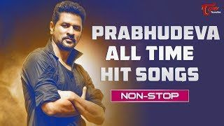 Prabhudeva All Time Hit Songs | Telugu Video Songs Jukebox | TeluguOne - TELUGUONE