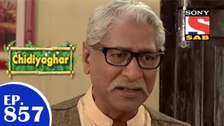 Chidiya Ghar : Episode 931 - 6th March 2015