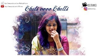 Cheli Oooo Chelli - Latest Telugu Short Film 2019 - YOUTUBE
