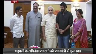 Video: Bahubali actor Prabhas meets PM Modi (Hindi) - DDNEWS