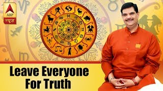 Aaj Ka Vichaar: Leave everyone for truth but do not ignore truth for anyone - ABPNEWSTV