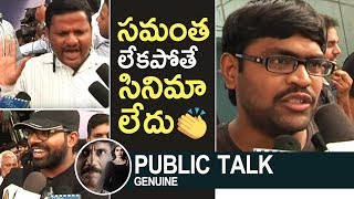 Raju Gari Gadhi 2 Movie Genuine Public Talk | Review | Nagarjuna | Samantha | TFPC - TFPC