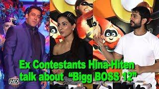 "Ex Bigg Boss Contestants Hina & Hiten talk about Jodi special ""BB 12"" - IANSLIVE"