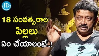 The Kid Should Be By Himself A School - Director Ram Gopal Varma | Ramuism 2nd Dose - IDREAMMOVIES