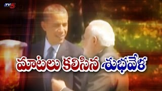PM Modi and Obama Bilateral Discussions In White House   Washington : TV5 News - TV5NEWSCHANNEL