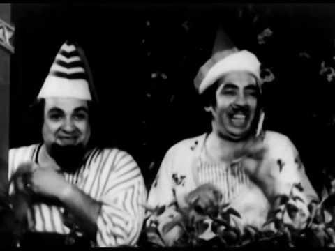 أندر أفلام إسماعيل ياسين.. الفيلم النادر ست الحسن 1950.. كمال الشناوي وليلى فوزي.. بجودة عالية..