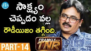 Lyricist Chaitanya Prasad  Interview - Part #14 || Frankly With TNR ||  Talking Movies With iDream - IDREAMMOVIES