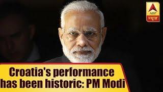 PM Modi, President Kovind congratulate France on FIFA victory - ABPNEWSTV