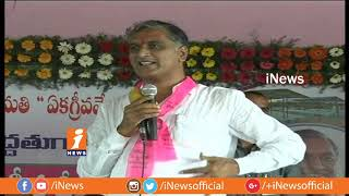 Gurralagondi Villagers Give Election Deposit Amount To Minister Harish Rao | Siddipet | iNews - INEWS