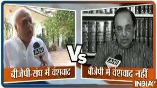वंशवाद पर चौकीदार vs नामदार ! - INDIATV