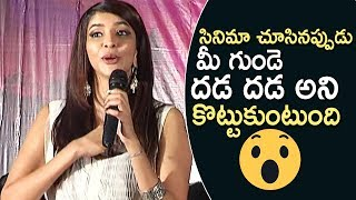 Actress Lakshmi Manchu Speech @ Wife Of Ram Press Meet | TFPC - TFPC