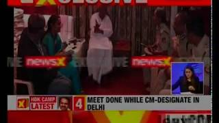 Exclusive visuals of a power meet held in Bengaluru chaired by former PM HD Deve Gowda - NEWSXLIVE