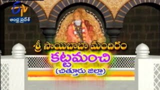 Teerthayatra - Sai Baba Mandir Kattamanchi, Chittoor District - తీర్థయాత్ర - 16th October 2014 - ETV2INDIA