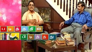 Subha, writer Interview – Padithathil Pidithathu Peppers TV Show