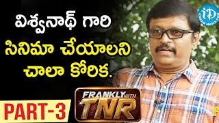 Music Director Koti Exclusive Interview Part #3 | Frankly With TNR | Talking Movies with iDream - IDREAMMOVIES