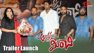 Anthaku Minchi Movie Trailer Launch | Rashmi Gautham, Satish | Teluguone Trailers - TELUGUONE