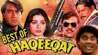 Best Scenes Of Haqeeqat | Johny Lever Back To Back Comedy Scenes | Ajay Devgan, Tabbu, Johny Lever - RAJSHRI