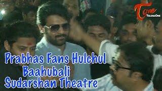 Prabhas Fans Hulchul for 'Baahubali' in Sudarshan Theatre - TELUGUONE