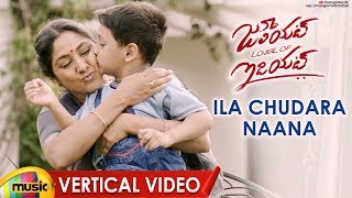 Juliet Lover of Idiot Movie Songs | Ila Chudara Naana Vertical Video Song | Naveen Chandra | Nivetha - MANGOMUSIC