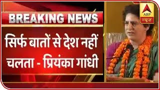 Think About Yourself And Not Any Politician: Priyanka Gandhi In Sitamarhi | ABP News - ABPNEWSTV