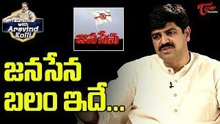 జనసేన బలం ఇదే.. | Janasena Spokesperson Addepalli Sridhar | TeluguOne - TELUGUONE