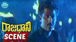 Rajadhani Movie Scenes - Climax Scene - Vinod Kumar || Yamuna || Srividya - IDREAMMOVIES