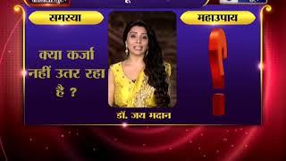 कैसे गुप्त नवरात्र के अंतिम दिन मां दुर्गा की कृपा मिलेगी, जानिए Family Guru  में Jai Madaan के साथ - ITVNEWSINDIA