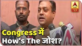 Sambit Patra: It's family dynasty, in future Robert Vadra too will enter politics - ABPNEWSTV