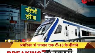 All You Need To Know About India's Train 18 - ZEENEWS