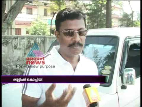 The Reporter Malayalam Movie shooting progress in Kochi