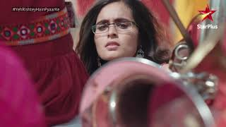 Yeh Rishtey Hain Pyaar Ke | Abir's Poetry - STARPLUS