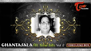 Ghantasala All Time Hits Jukebox - TELUGUONE