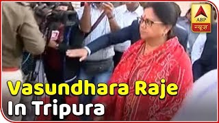 Vasundhara Raje reaches Tripura Sundari ahead of counting | #ABPResults - ABPNEWSTV