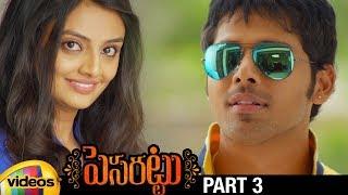 Pesarattu Telugu Full Movie HD | Nandu | Nikitha Narayan | New Telugu Movies | Part 3 | Mango Videos - MANGOVIDEOS
