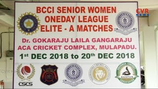 BCCI Senior Women's One Day Cricket League Tournament | Vijayawada | CVR News - CVRNEWSOFFICIAL