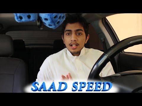 اسألة سبيد/ افضل قطعة تعديل سيارات بالنسبة لك ؟!! NEW - عرب توداي