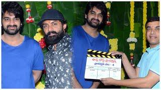 Naga Shourya New Movie Opening | Mahesh Koneru | Dil Raju | Kalyan Ram | TFPC - TFPC