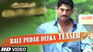 Bale Pudar Deeka Teaser || Yuva Karthik Shetty, Anvitha Sagar || Sudharshan J.V, Manoranjan J.V - LAHARIMUSIC