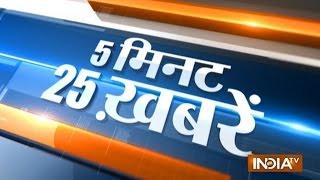 India TV News: 5 minute 25 khabrein | September 1, 2014 | 6 AM - INDIATV