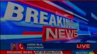 Weapon snatched from bank guard in J&K, recovered from 'misguided youth' - NEWSXLIVE