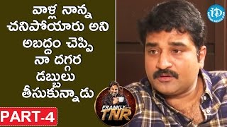 Rajiv Kanakala Interview Part 4 - Frankly With TNR || Talking Movies with iDream - IDREAMMOVIES