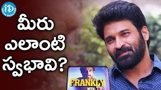 Subbaraju About His Mentality || Frankly With TNR || Talking Movies with iDream - IDREAMMOVIES