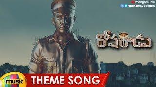 Roshagadu Movie Theme Song | Vijay Antony | Nivetha Pethuraj | Yazin Nizar | Mango Music - MANGOMUSIC
