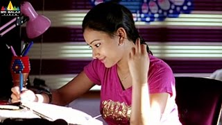 Kotha Bangaru Lokam Movie Scenes | Swetha Basu Dreaming about Varun Sandesh | Sri Balaji Video - SRIBALAJIMOVIES