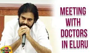 Pawan Kalyan Meeting with Doctors in Eluru | Janasena  Porata Yatra | Pawan Kalyan Speech |MangoNews - MANGONEWS