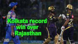 IPL 2018 | All-round Kolkata record facile seven-wicket win over Rajasthan - IANSINDIA
