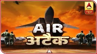 Indian airforce's extreme power can destroy Pakistan anytime - ABPNEWSTV