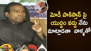 KA Paul Suggestion To PM Modi Over Conflict With Pakistan | KA Paul Press Meet | Mango News - MANGONEWS