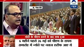 SAARC: An opportunity lost for India-Pakistan? - ABPNEWSTV